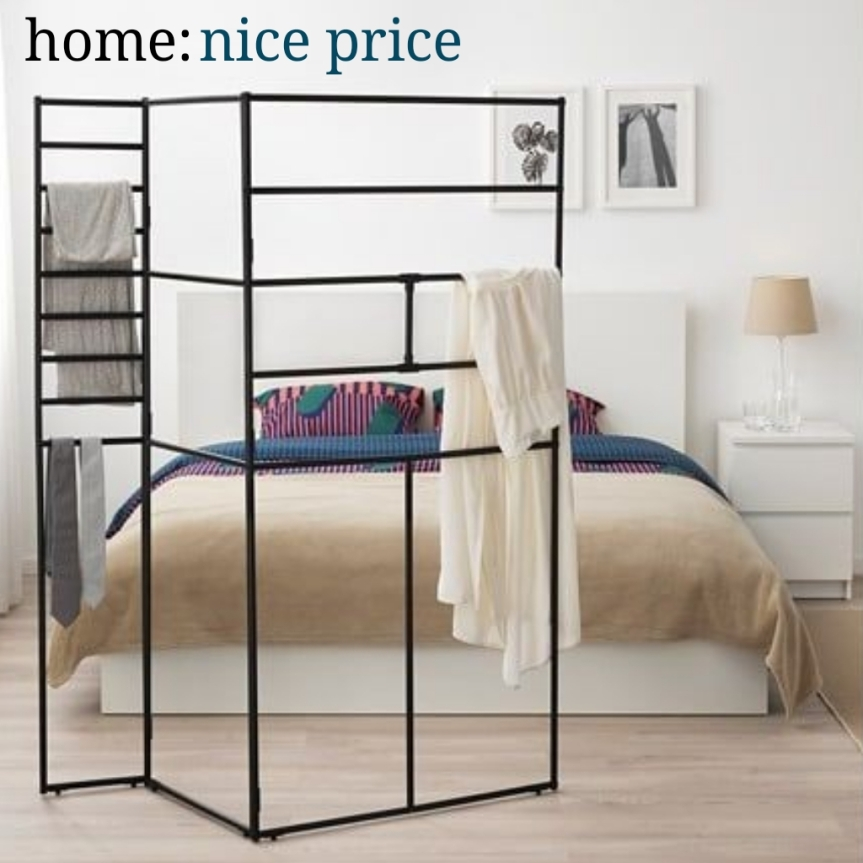 home: nice price [ room divider ]