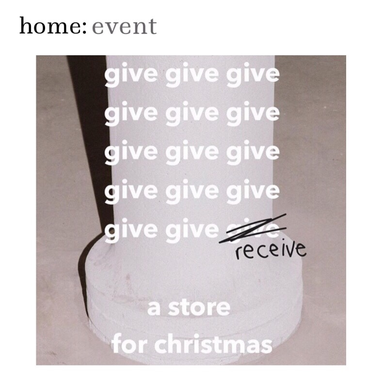 home: event [ the basics store ]