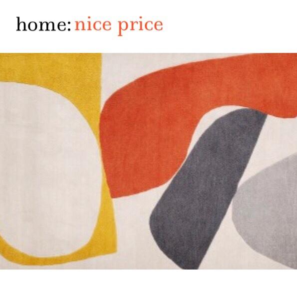 home: nice price [ rug]