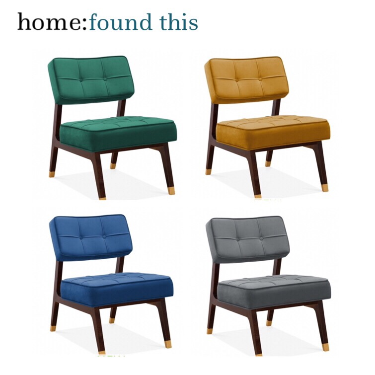 home: found this [ lounge chair ]