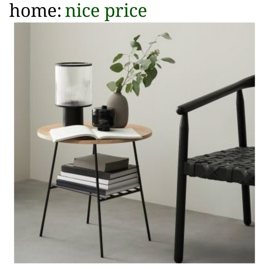 home: nice price [ side table ]