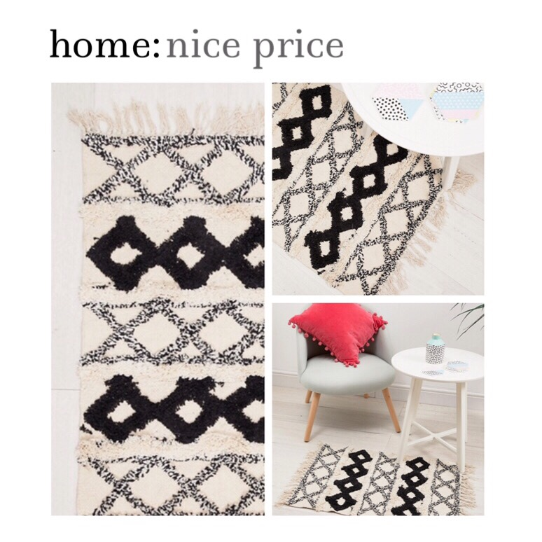home: nice price [ small rug ]