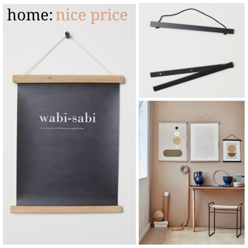 home: nice price [ wooden frame mount ]