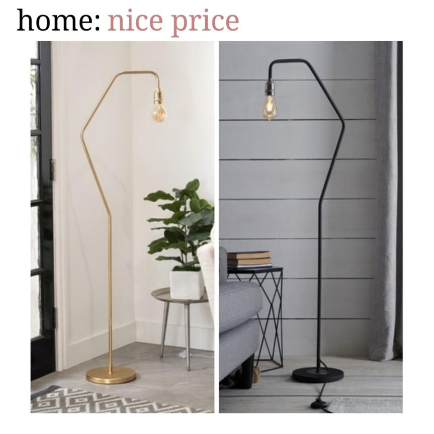 home: nice price [ floor lamp ]