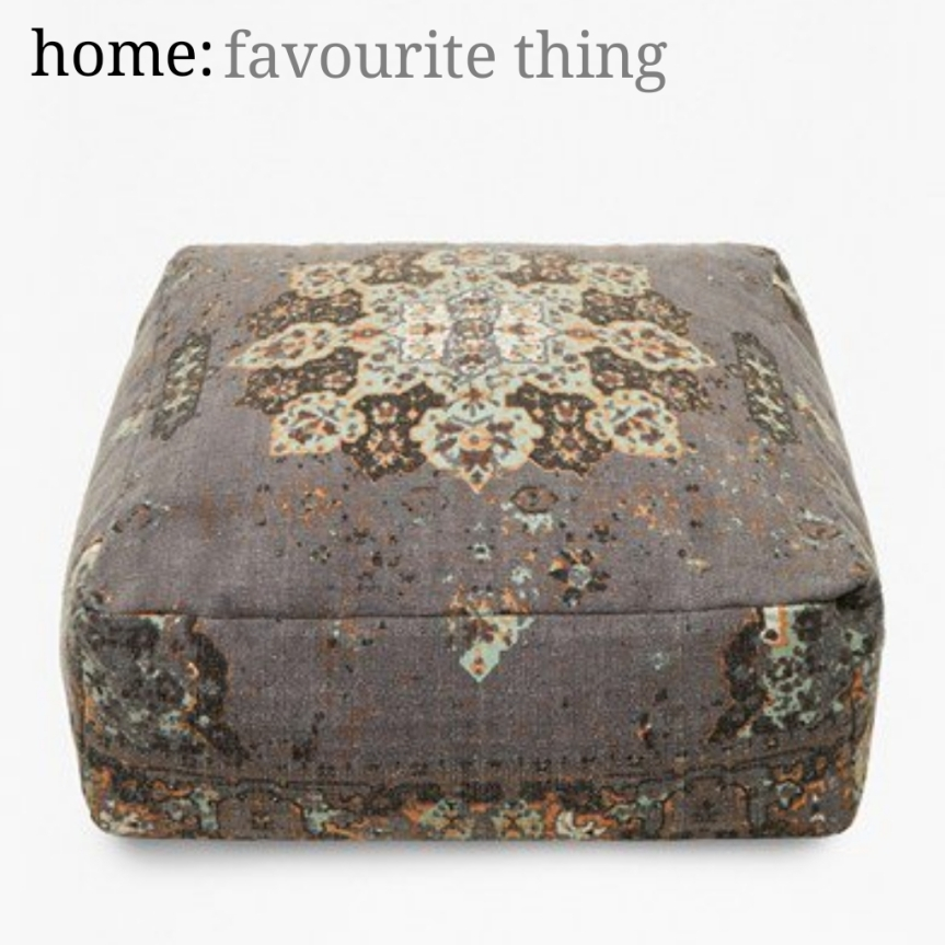 home: favourite thing [ pouffe ]