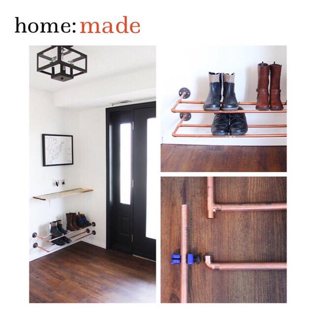 home: made [ copper shoe shelf]