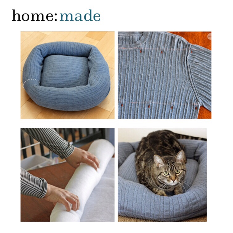 home: made [ pet bed ]