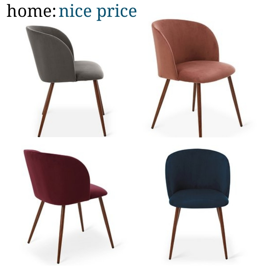 home: nice price [ dining chair ]
