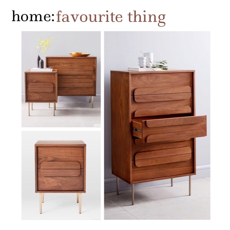 home: favourite thing [ Gemini walnut range ]