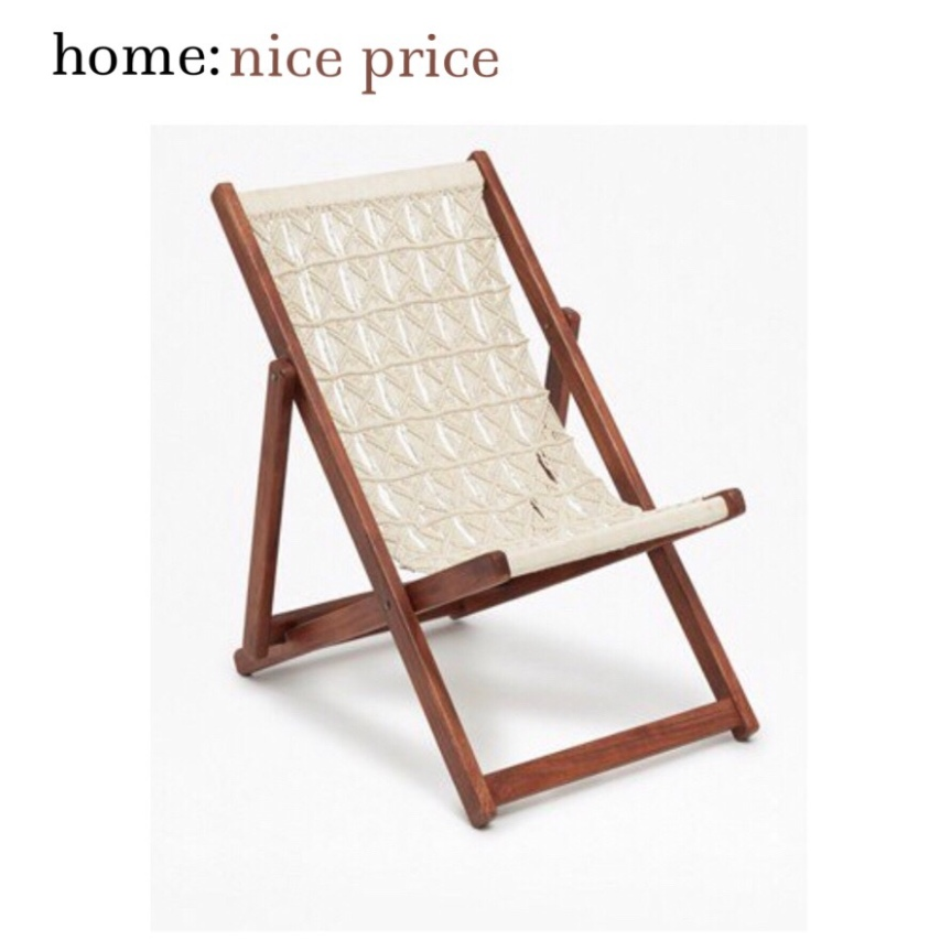 home: nice price [ macrame deck chair ]