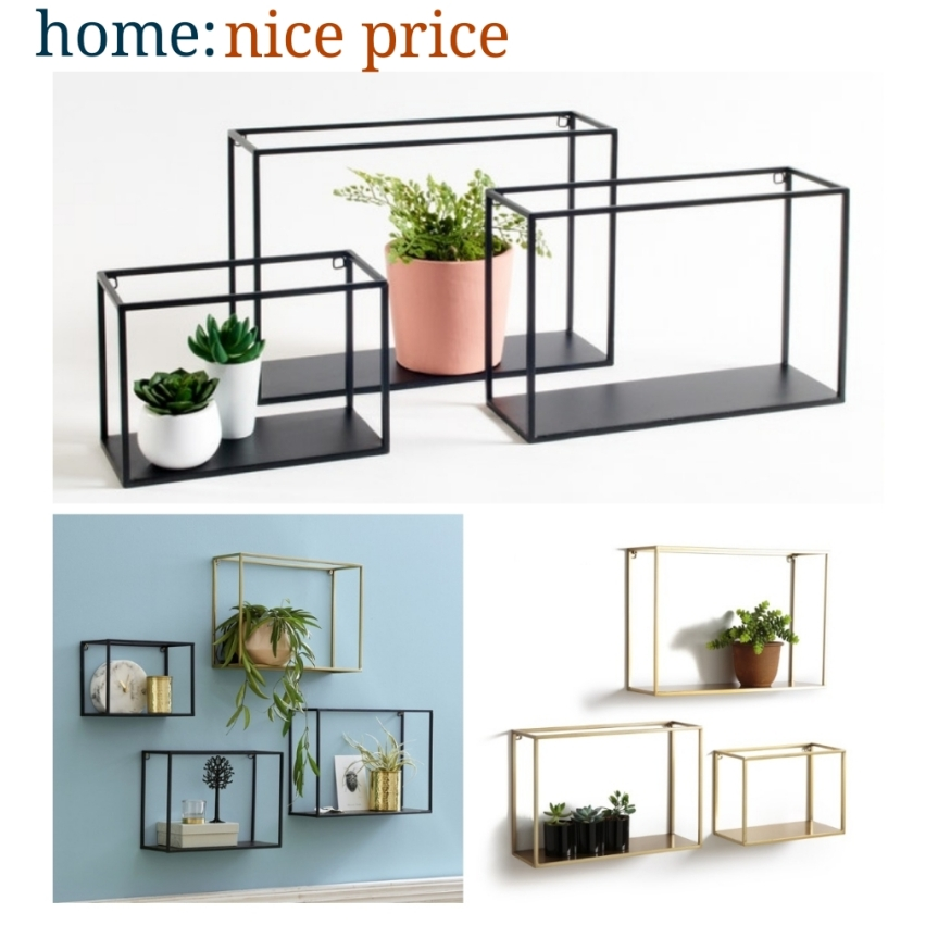 home: nice price [ shelving ]