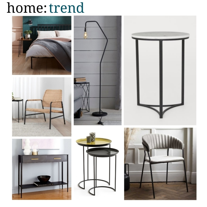 home: trend [ black steel ]