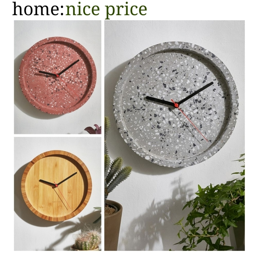 home: nice price [ wall clock ]