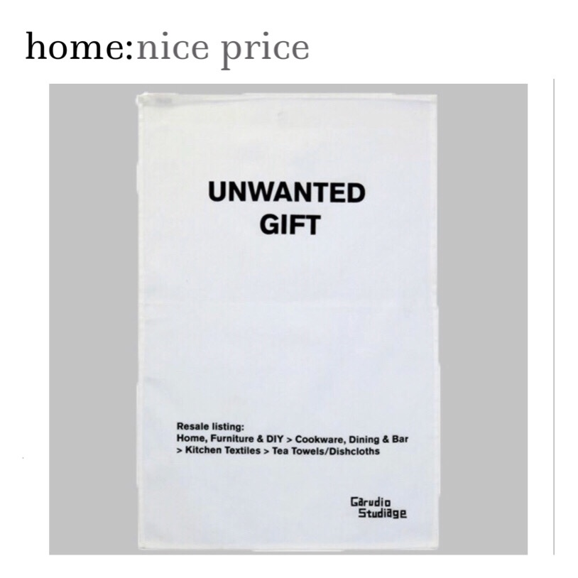 home: nice price [ tea towel ]