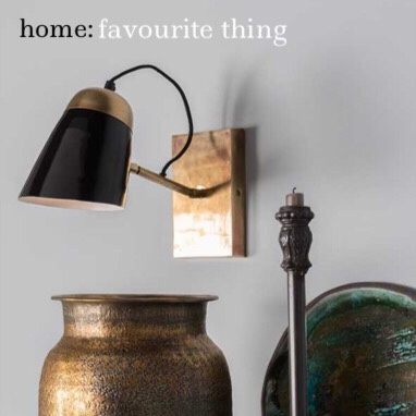 home: favourite thing [ wall light ]