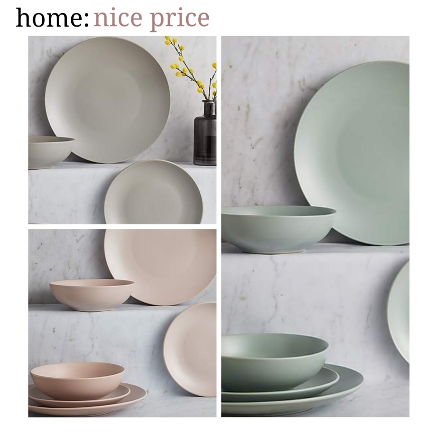 home: nice price [ dinner set ]