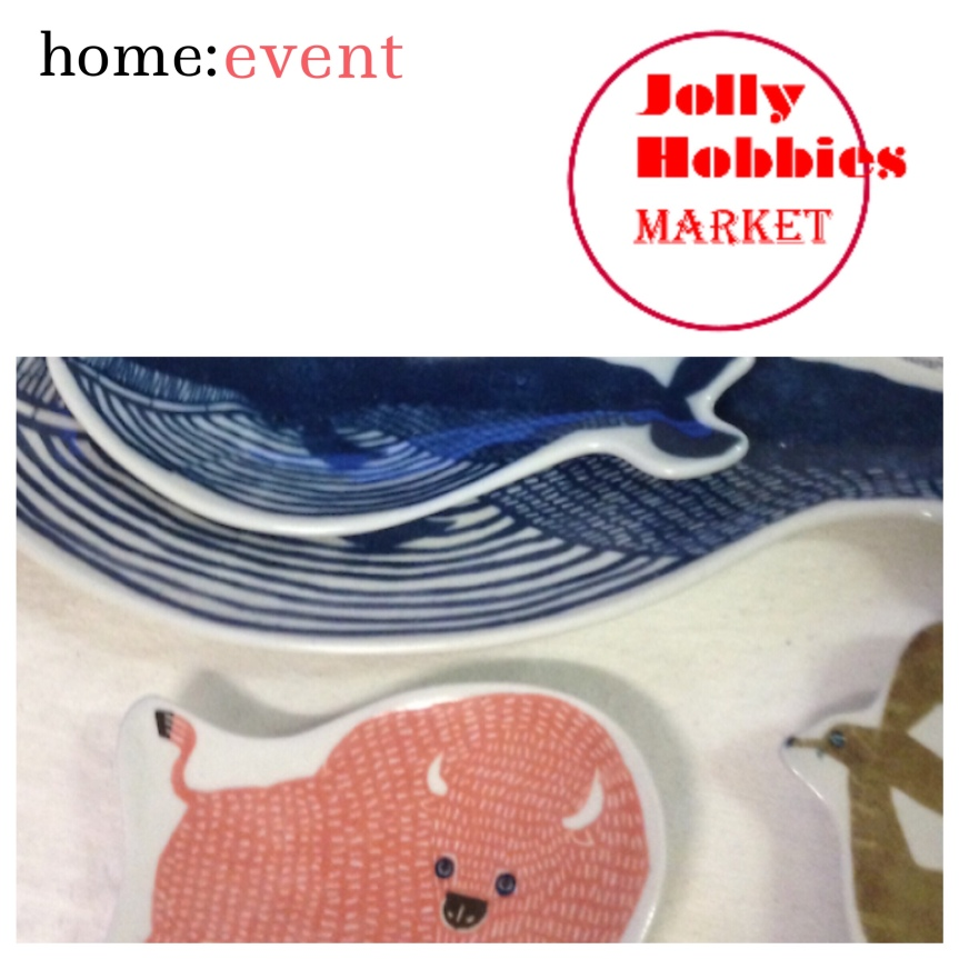 home: event [ Japanese Christmas Market ]