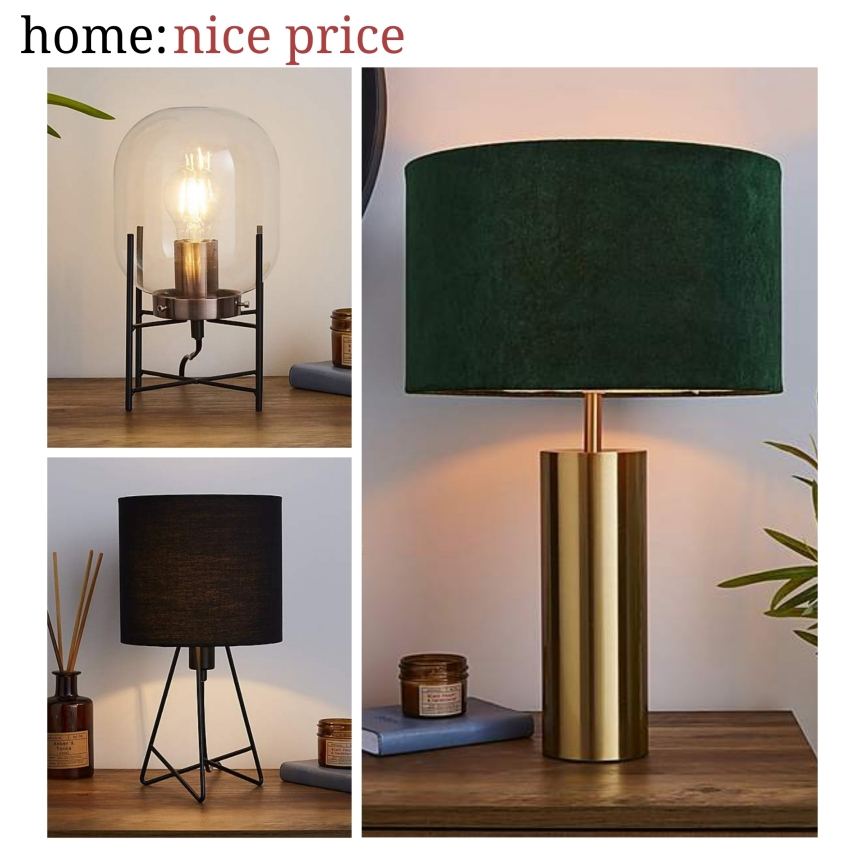 home: nice price [ table lamps ]
