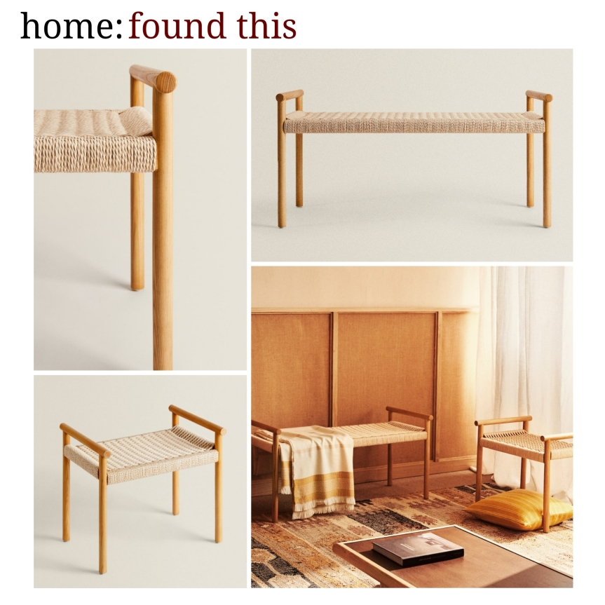 home: favourite thing [ wooden bench ]