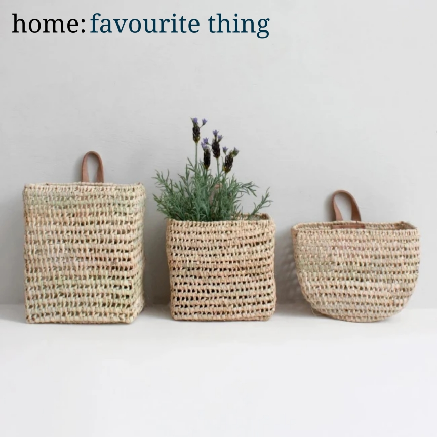 home: favourite thing [ set of baskets]