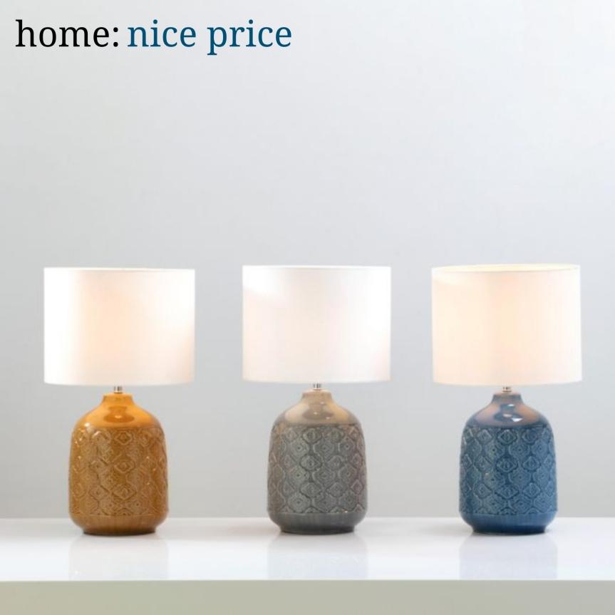 home: nice price [ table lamp]