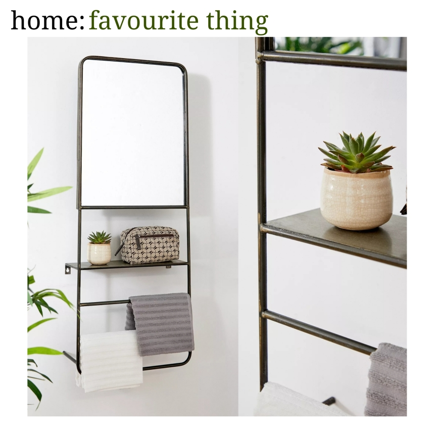 home: favourite thing [ mirror]