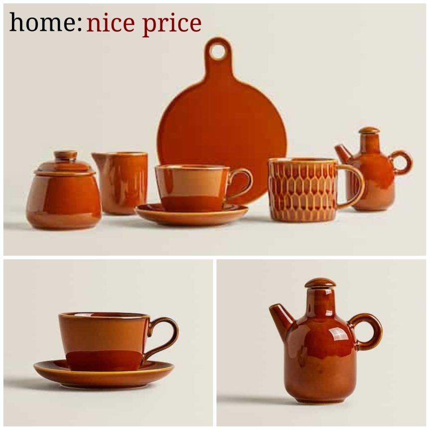 home: nice price [ stoneware tea set