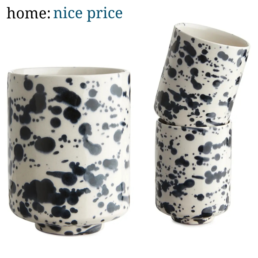 home: nice price [ coffee cups ]