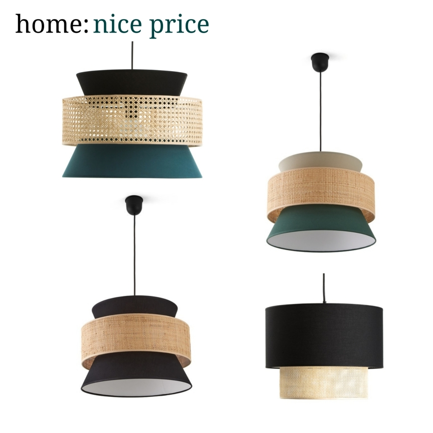 home: nice price [ lampshade ]