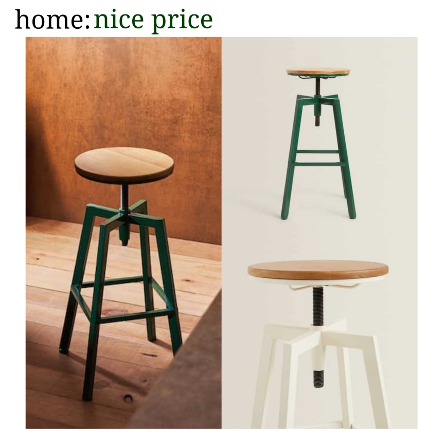 home: nice price [ stool ]
