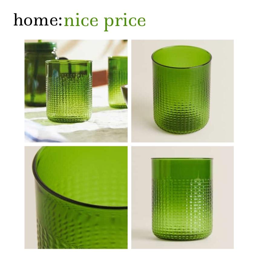home: nice price [ tumbler]