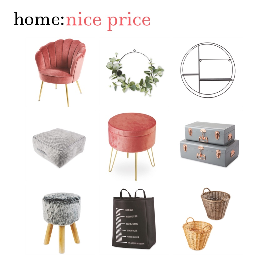 home: nice price [ Aldi ]
