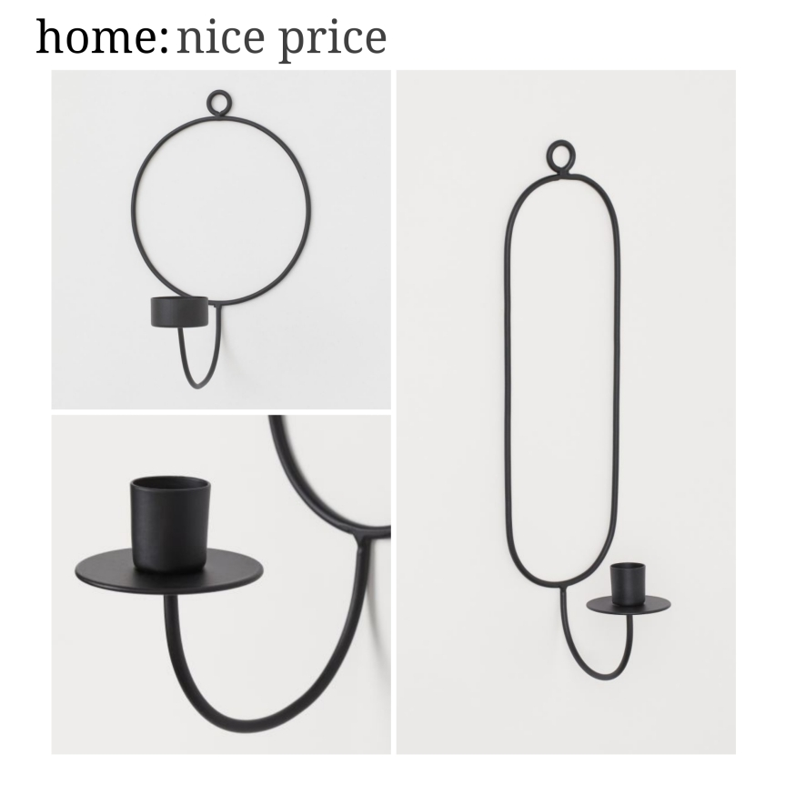 home: nice price [ sconce ]