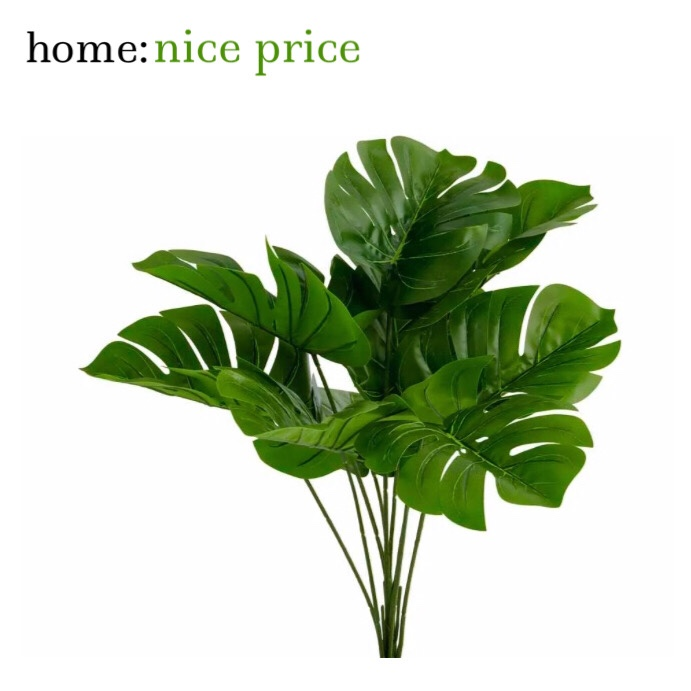 home: nice price [ faux Monstera ]