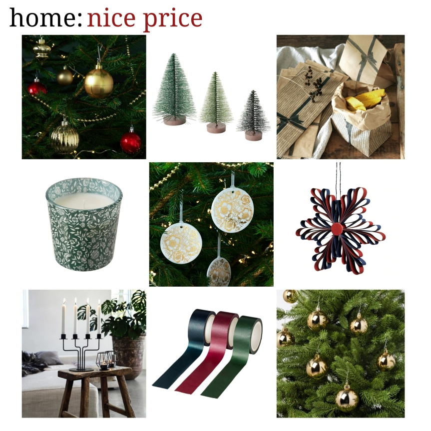 home: nice price [ IKEA ]