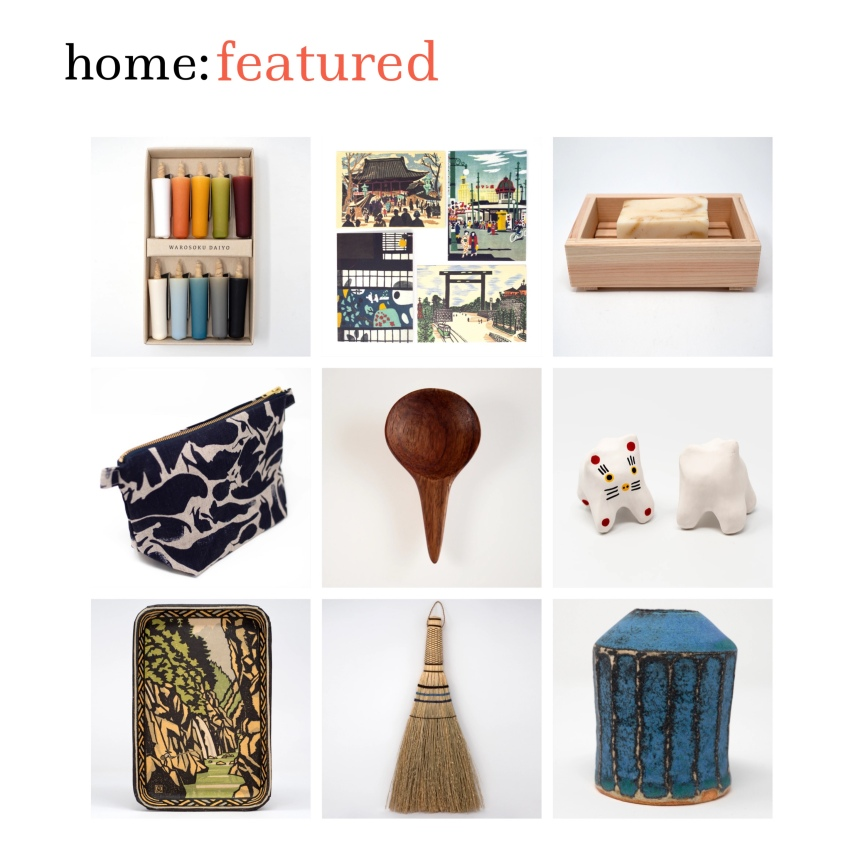 home: featured [ FoundLand ]