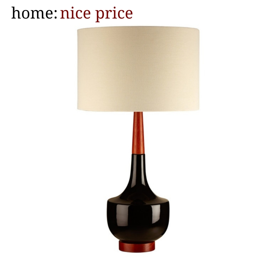 home: nice price [ lamp ]