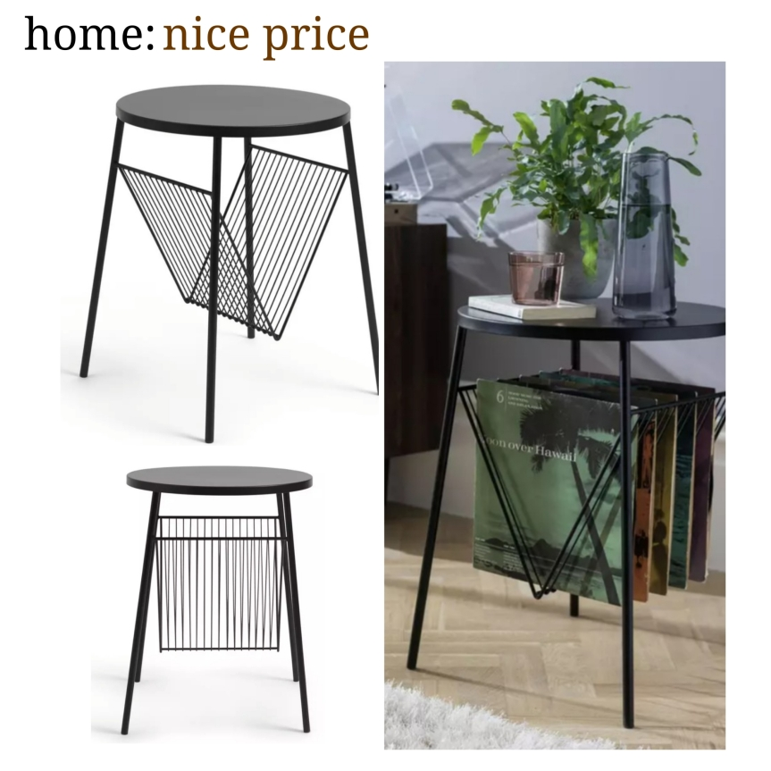 home: nice price [ record holder table ]