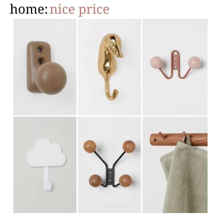 home: nice price [ wall hooks]