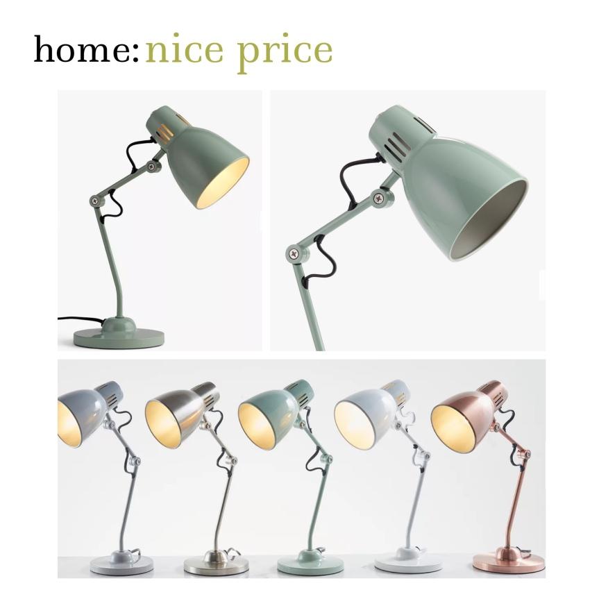 home: nice price [ lamp]