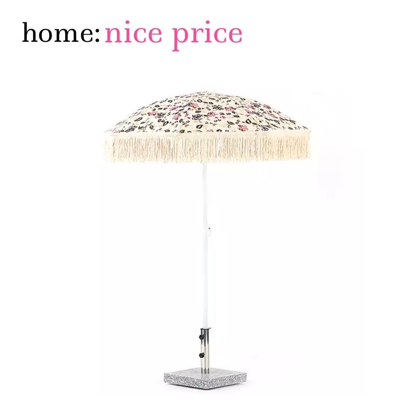 home: nice price [ parasol]