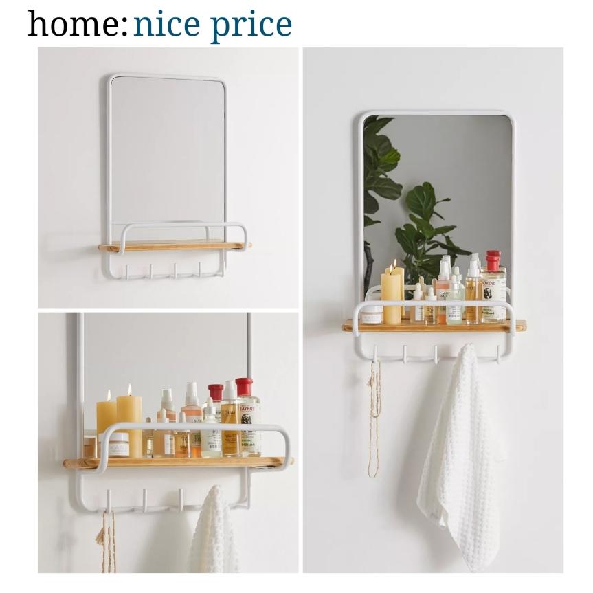 home: nice price [ wall mirror]