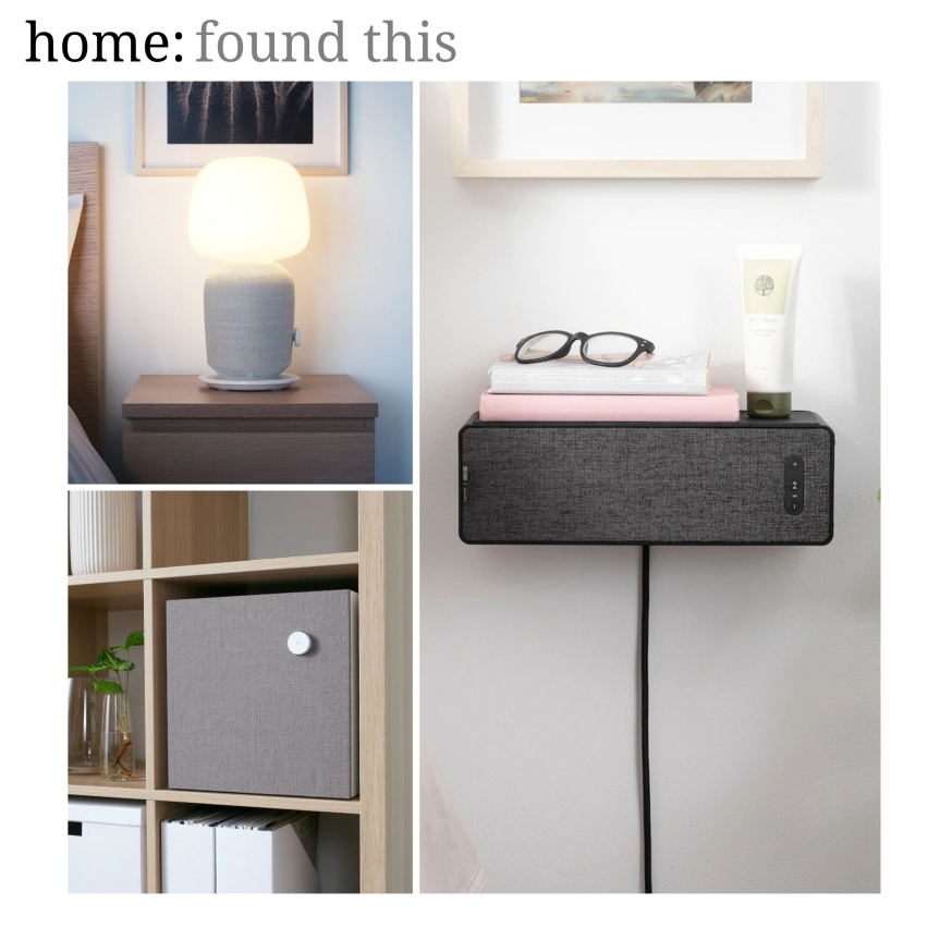 home: found this [ speakers]