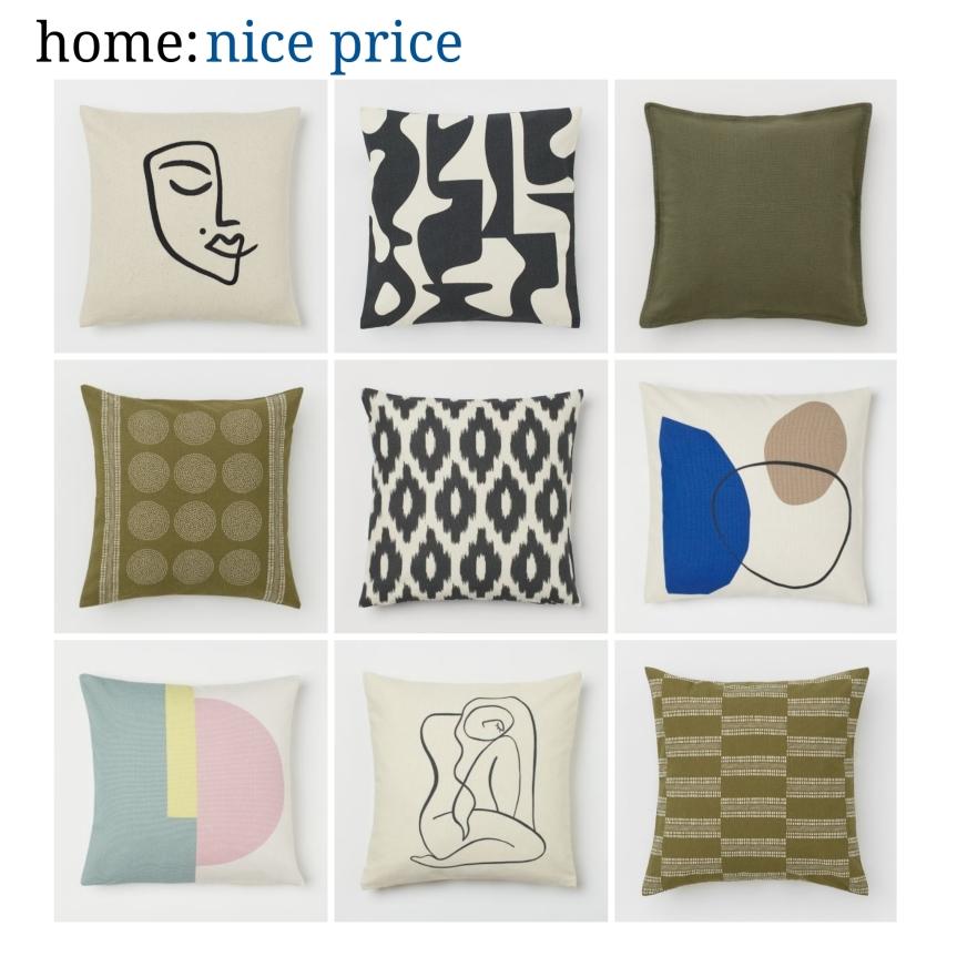 home: nice price [ cushions]