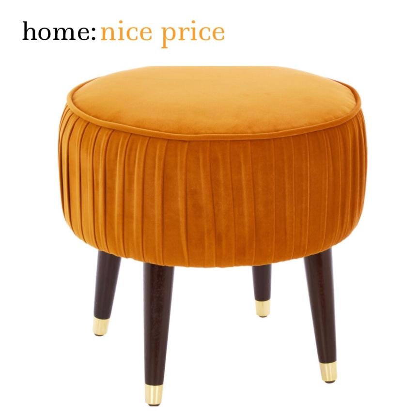 home: nice price [ foot stool]